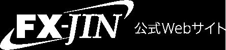 FX-JIN®公式Webサイト | クロスリテイリング株式会社
