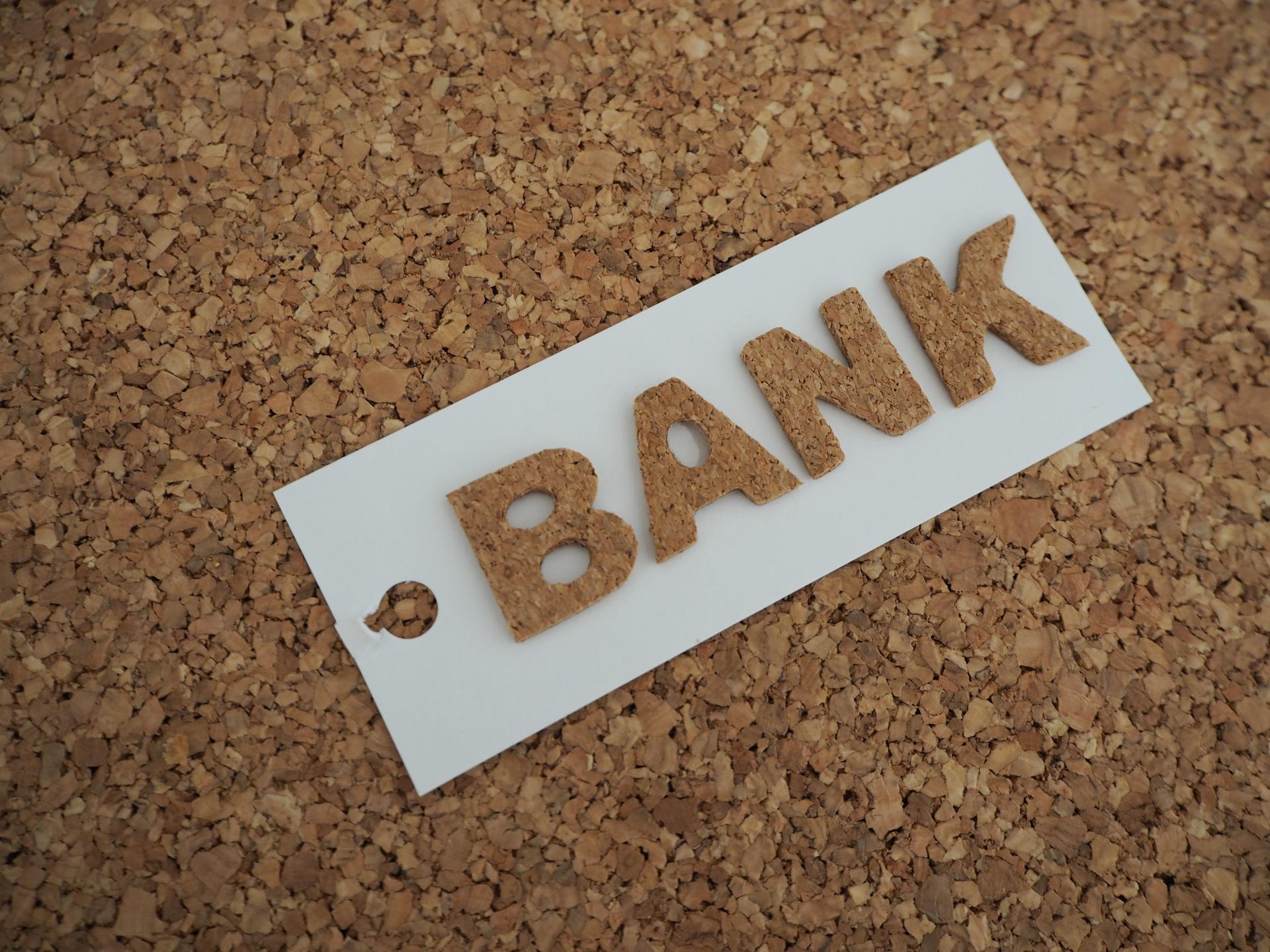 アジア開発銀行とは?