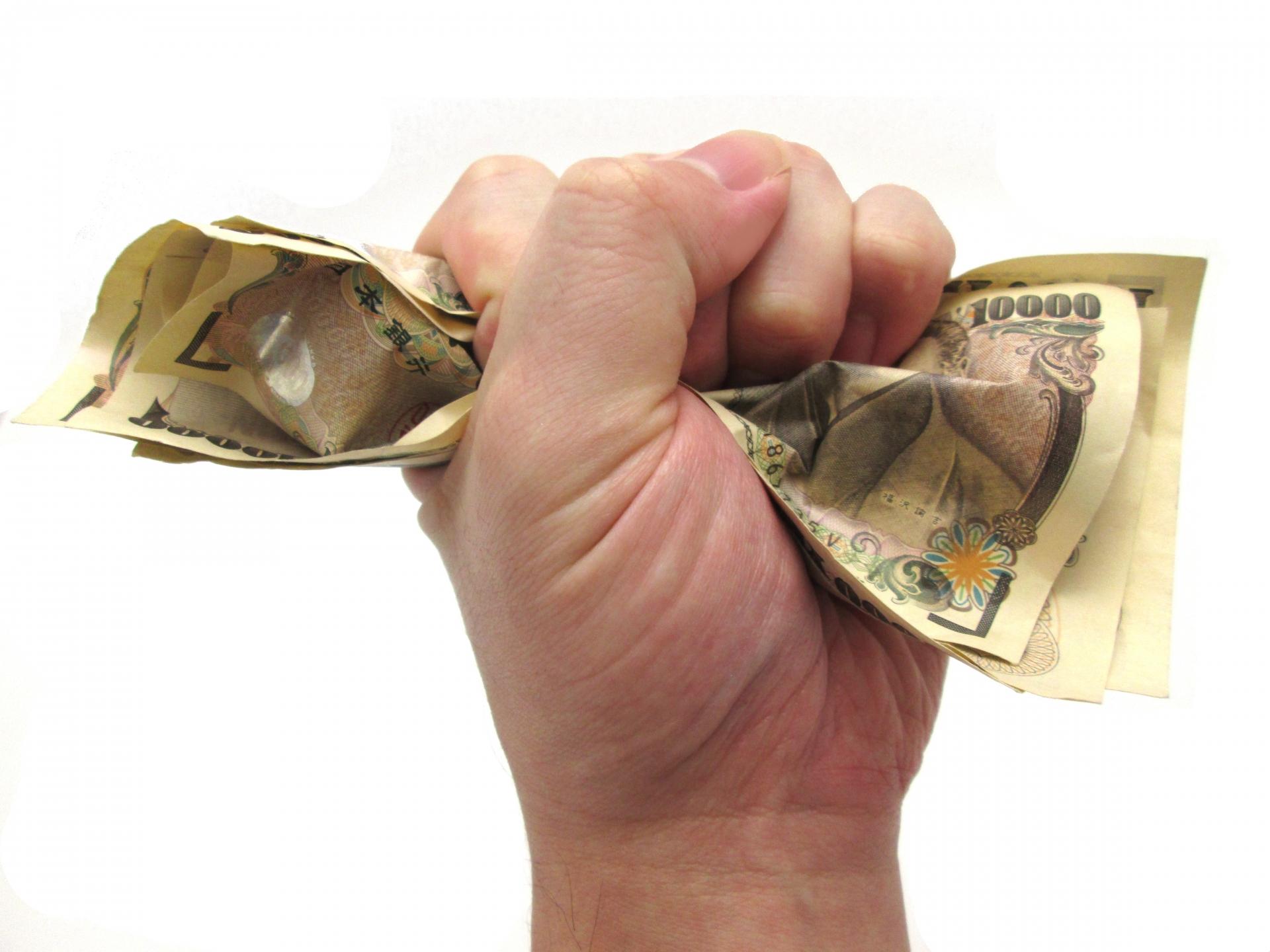 第41回 日本円が紙くずになる日がくるかもしれない