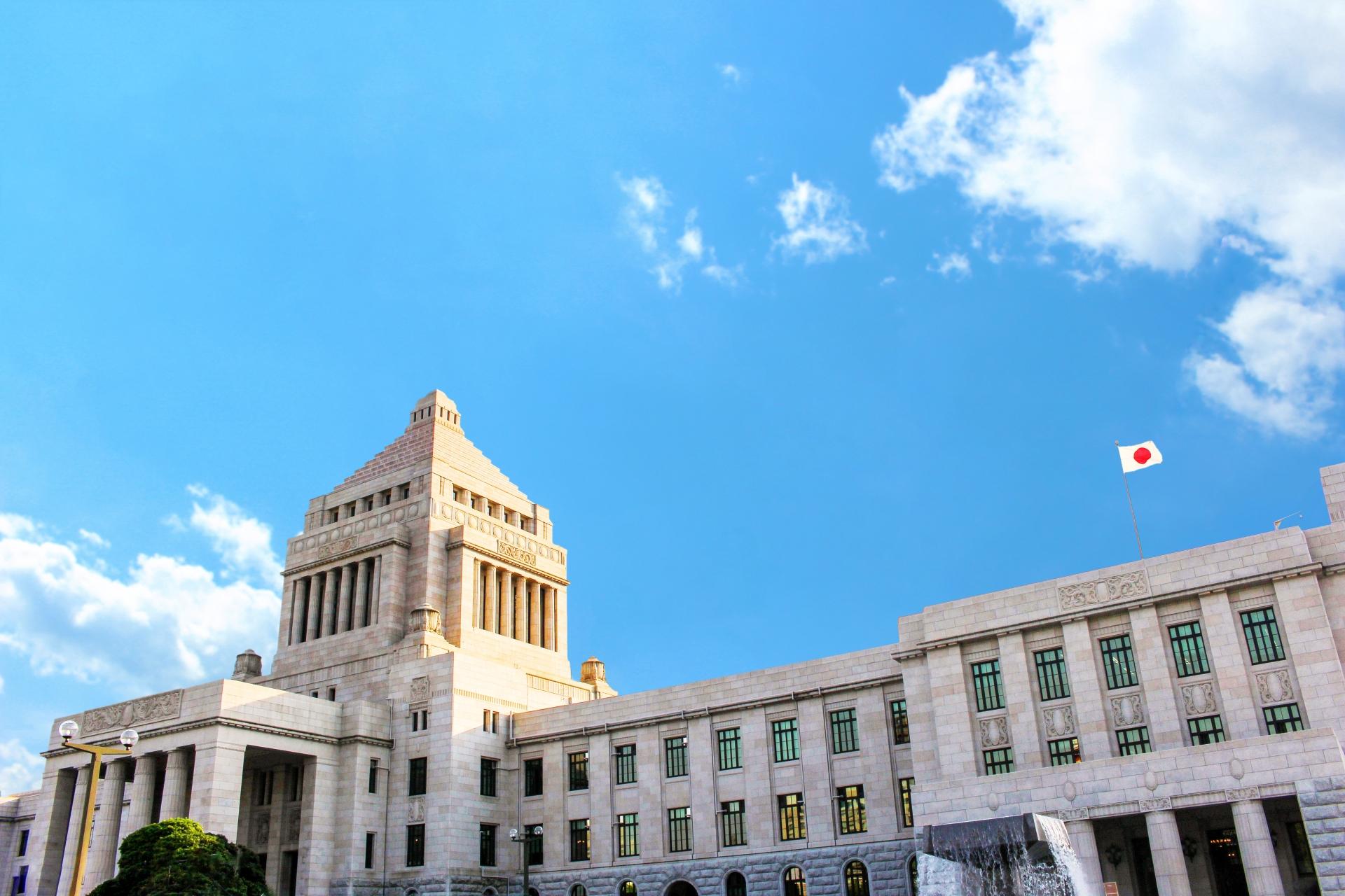 第86回 日本の将来と、政府の思惑